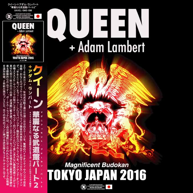 download cd queen adam lambert